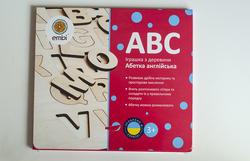 Embi азбука-сортер мини Англійська (міні)-сортер ДИ-АА2