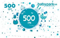 Подарункові сертифікати Babypark Подарочный сертификат 500 грн serf500