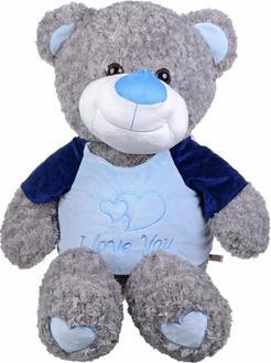 Morgenroth мягкая игрушка Медведь 65/100 см (в ассортименте) вихристый ABM48786-62SK
