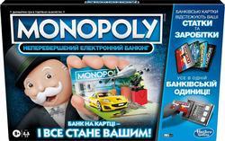 Hasbro гра Монополія Super electonic banking E8978657ep