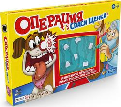 Hasbro гра операція Pet Scan E9694127ep