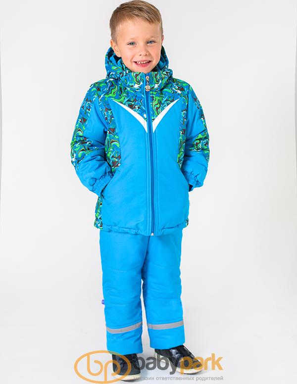 Модний карапуз костюм зимовий д х