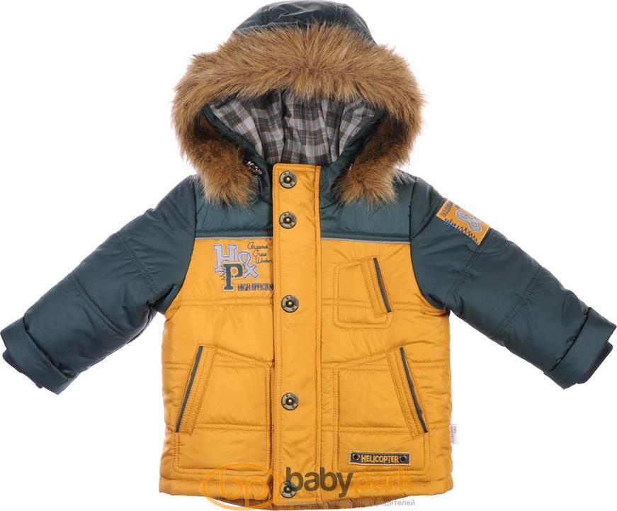 Garden baby куртка для хлопчика