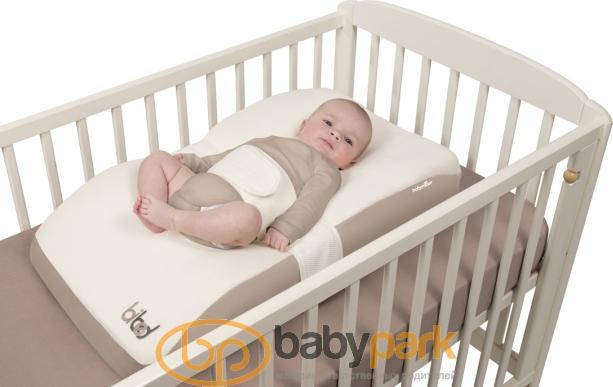 Babymoov Bibed
