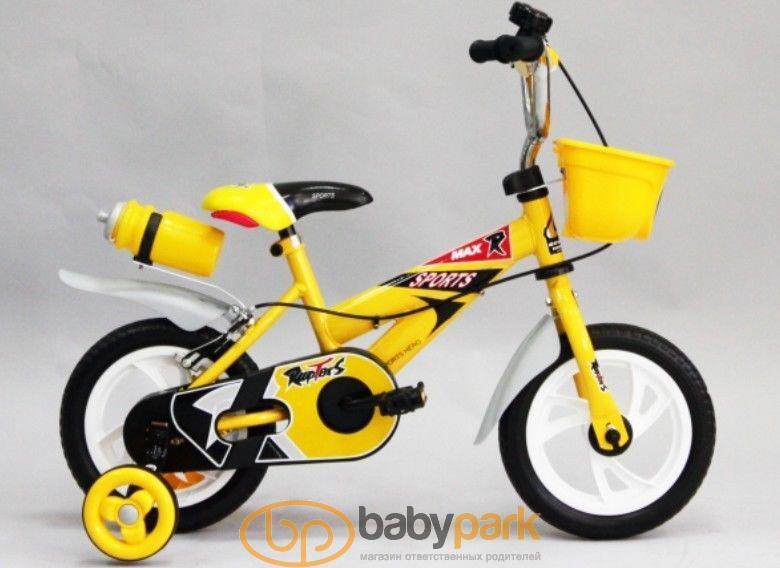 Geoby велосипед двоколісний JB1240 Желтый 2328iti 78610a0849878