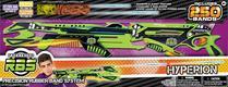 Super Impulse зброя стріляюча гумками Hyperion 602